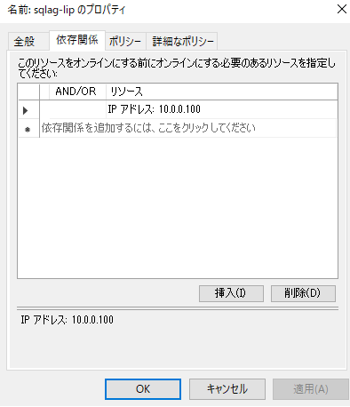 f:id:nobtak:20200423004920p:plain