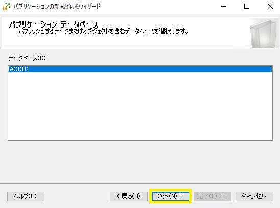 f:id:nobtak:20200614021215p:plain