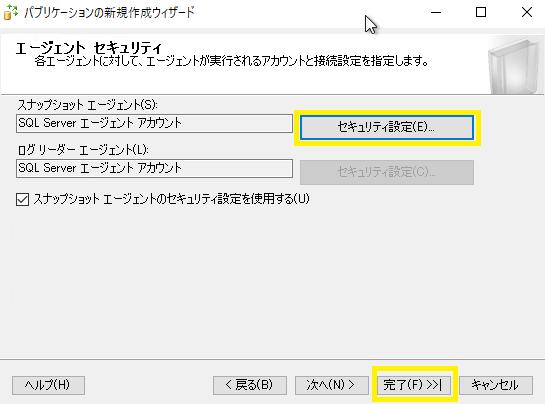 f:id:nobtak:20200614022249p:plain