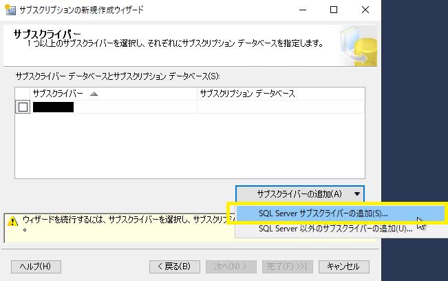 f:id:nobtak:20200614024326p:plain