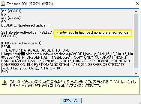 f:id:nobtak:20200619230257p:plain