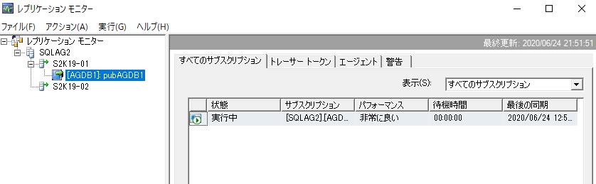 f:id:nobtak:20200624215203p:plain