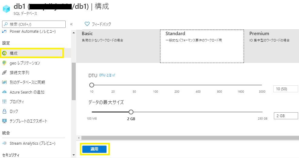 f:id:nobtak:20200813004535p:plain