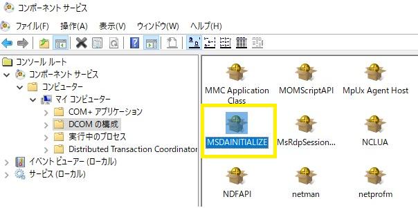 f:id:nobtak:20201216234413p:plain