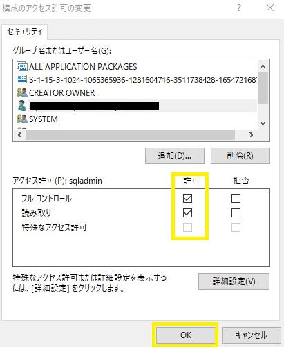 f:id:nobtak:20201217004349p:plain