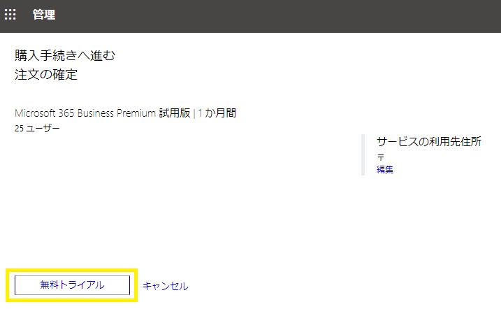 f:id:nobtak:20210102004420p:plain