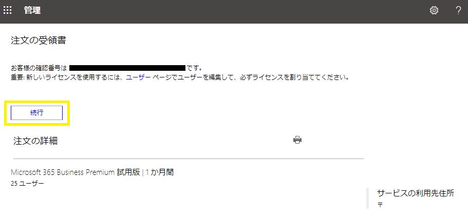 f:id:nobtak:20210102014608p:plain