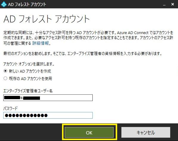 f:id:nobtak:20210103225400p:plain