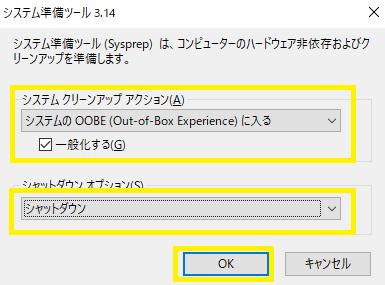 f:id:nobtak:20210105182545p:plain