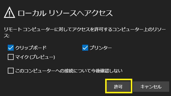 f:id:nobtak:20210106130654p:plain