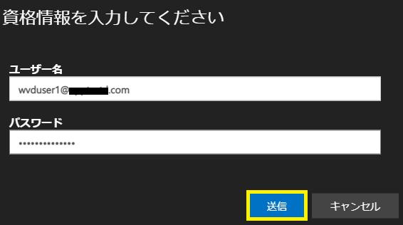 f:id:nobtak:20210106130853p:plain