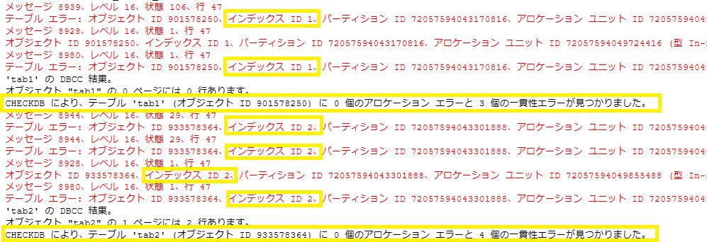 f:id:nobtak:20210112013719p:plain
