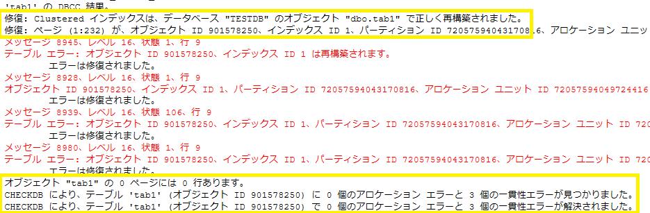 f:id:nobtak:20210112021754p:plain