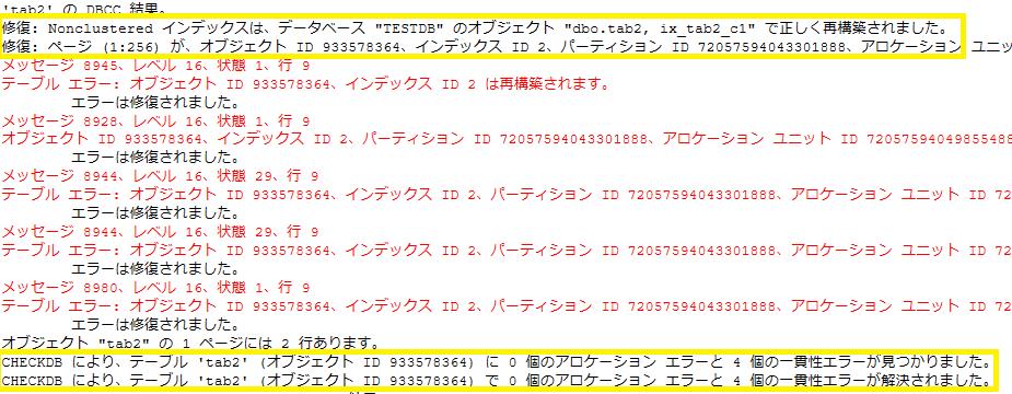 f:id:nobtak:20210112022343p:plain