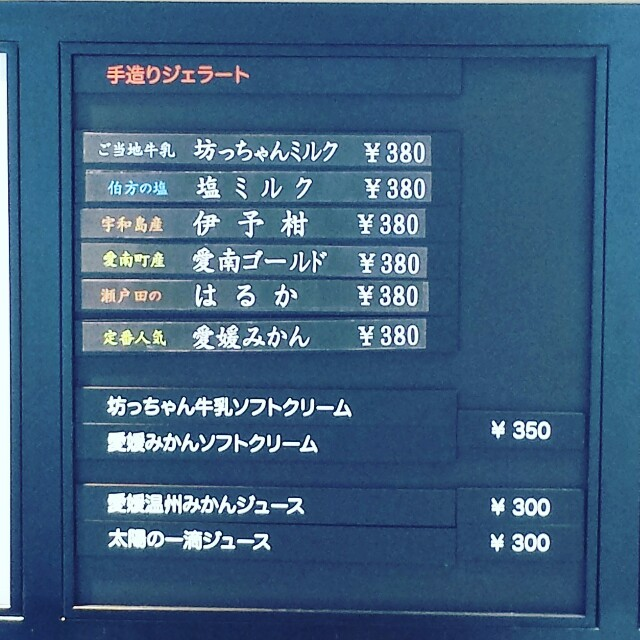 f:id:nobu0507:20161010100551j:image