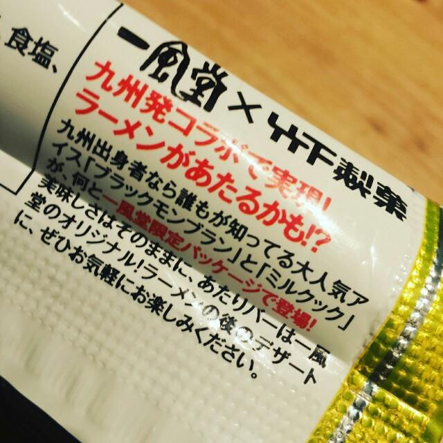 f:id:nobu0507:20161210190808j:image