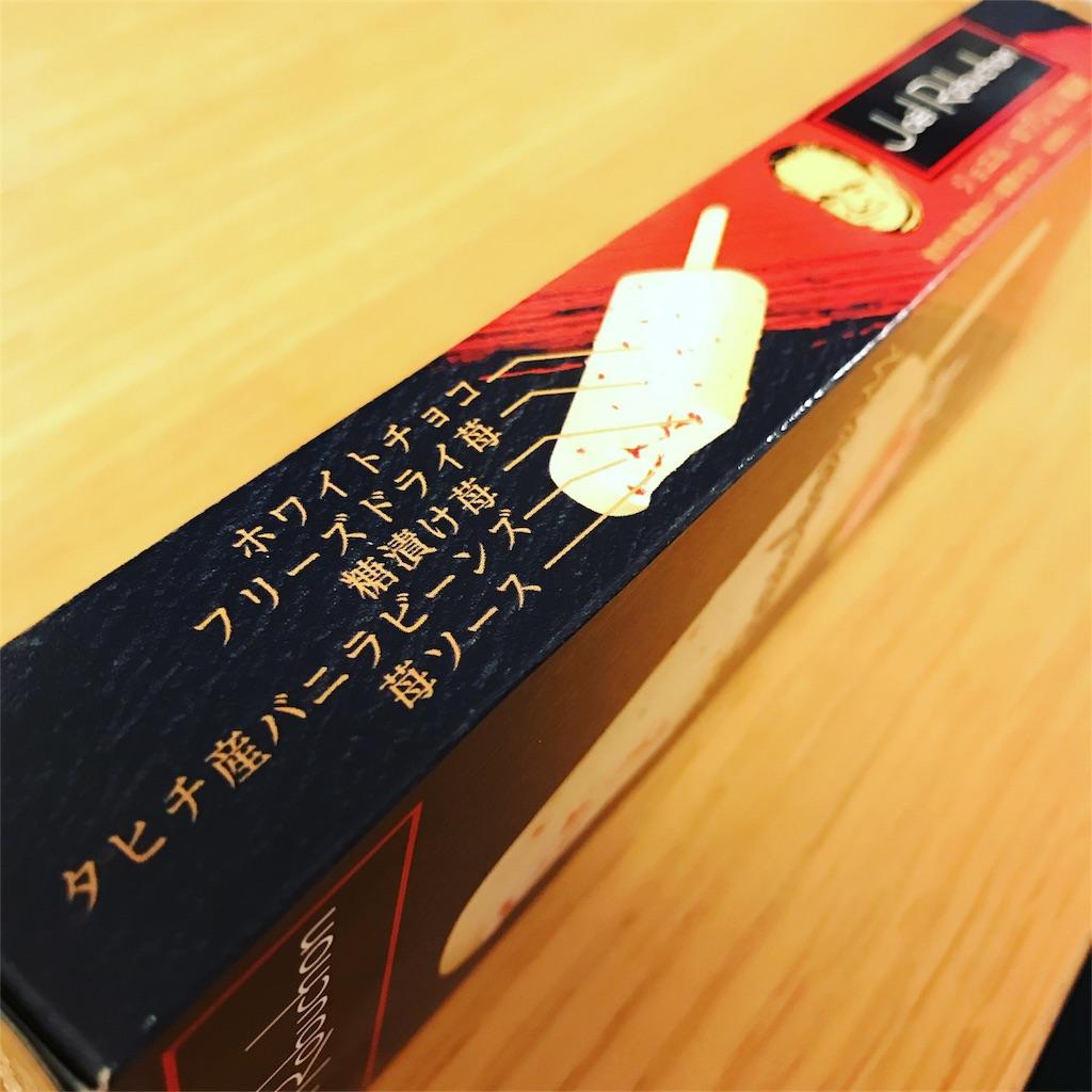 f:id:nobu0507:20170106193933j:image