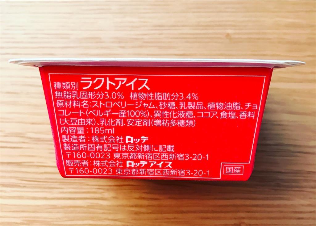f:id:nobu0507:20170118075040j:image