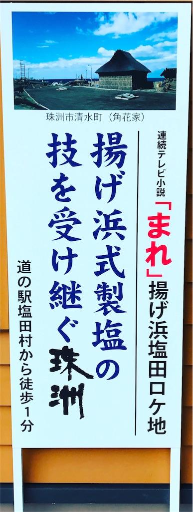 f:id:nobu0507:20170208080551j:image
