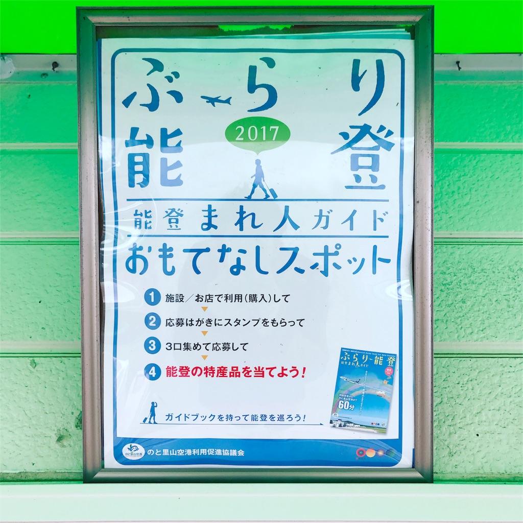 f:id:nobu0507:20170209110614j:image