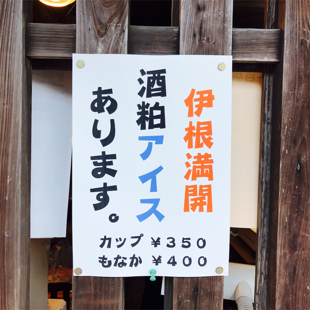 f:id:nobu0507:20170909160838j:image