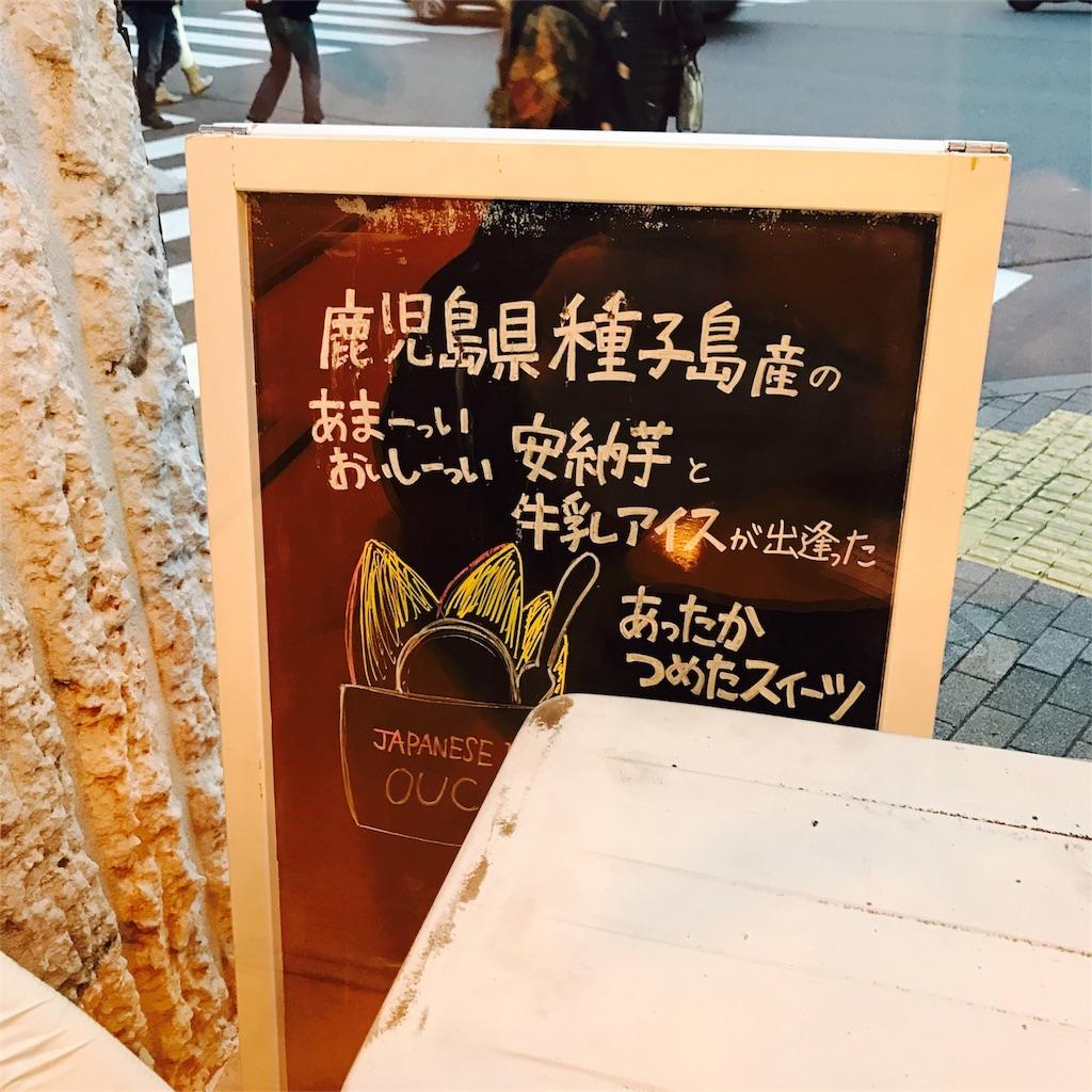 f:id:nobu0507:20180127183346j:image