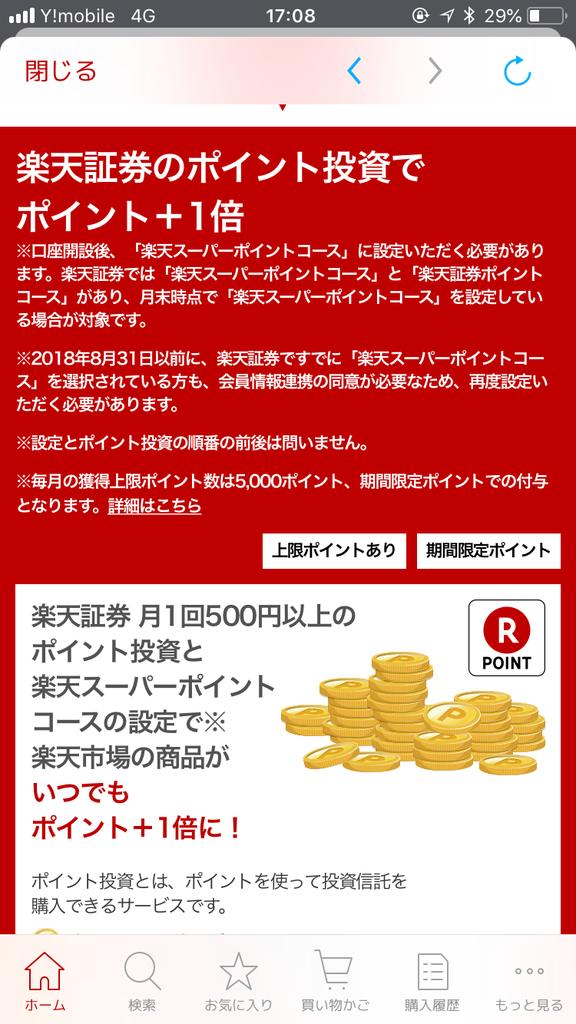 f:id:nobu165:20180908235340p:plain