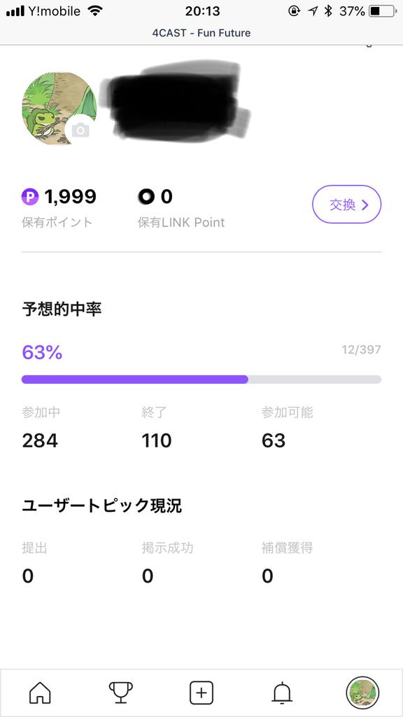 f:id:nobu165:20181112140003j:plain