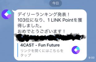 f:id:nobu165:20181112142330p:plain
