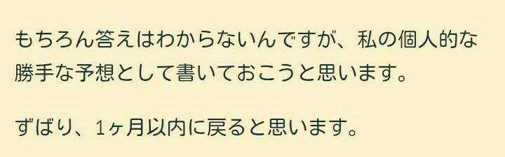 f:id:nobu2394:20180316070135j:plain