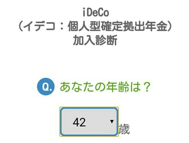 f:id:nobu2394:20180528192020j:plain