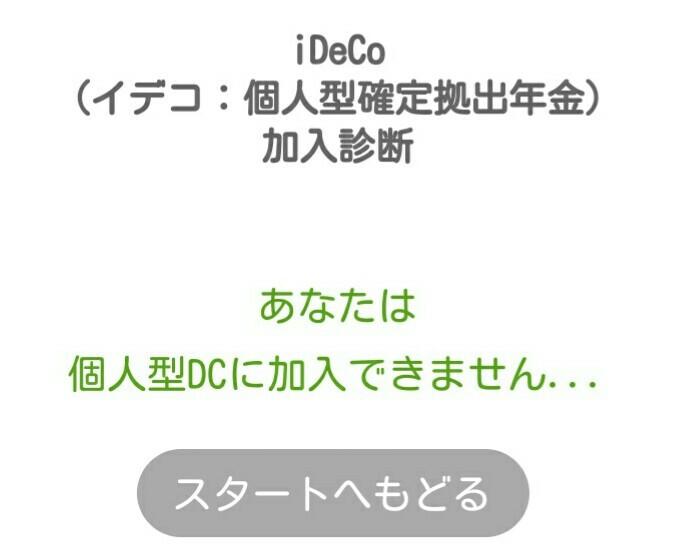 f:id:nobu2394:20180528200801j:plain