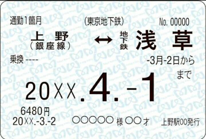 f:id:nobu2394:20180606072425j:plain
