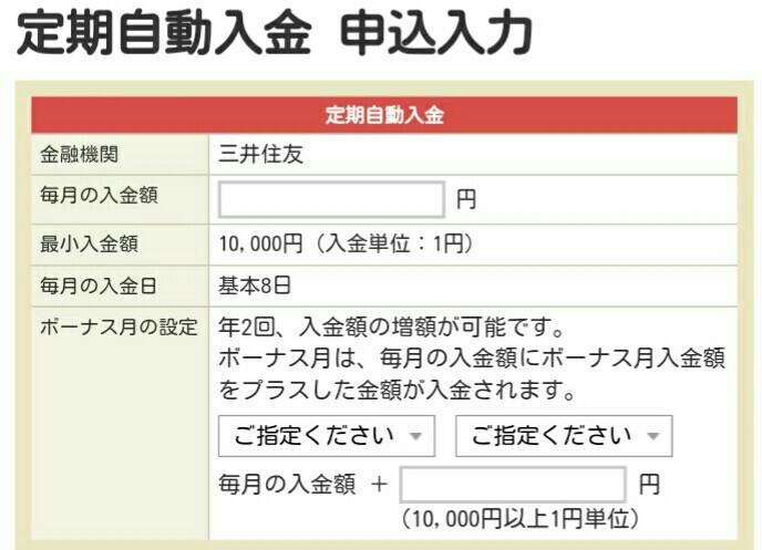 f:id:nobu2394:20180612212224j:plain