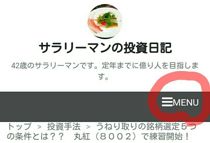f:id:nobu2394:20180718071238j:plain