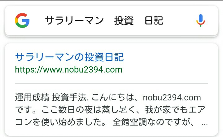 f:id:nobu2394:20180718195446j:plain