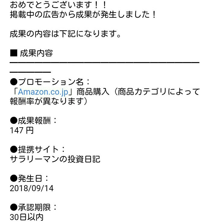 f:id:nobu2394:20180919070432j:plain