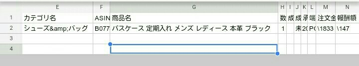 f:id:nobu2394:20180919203157j:plain