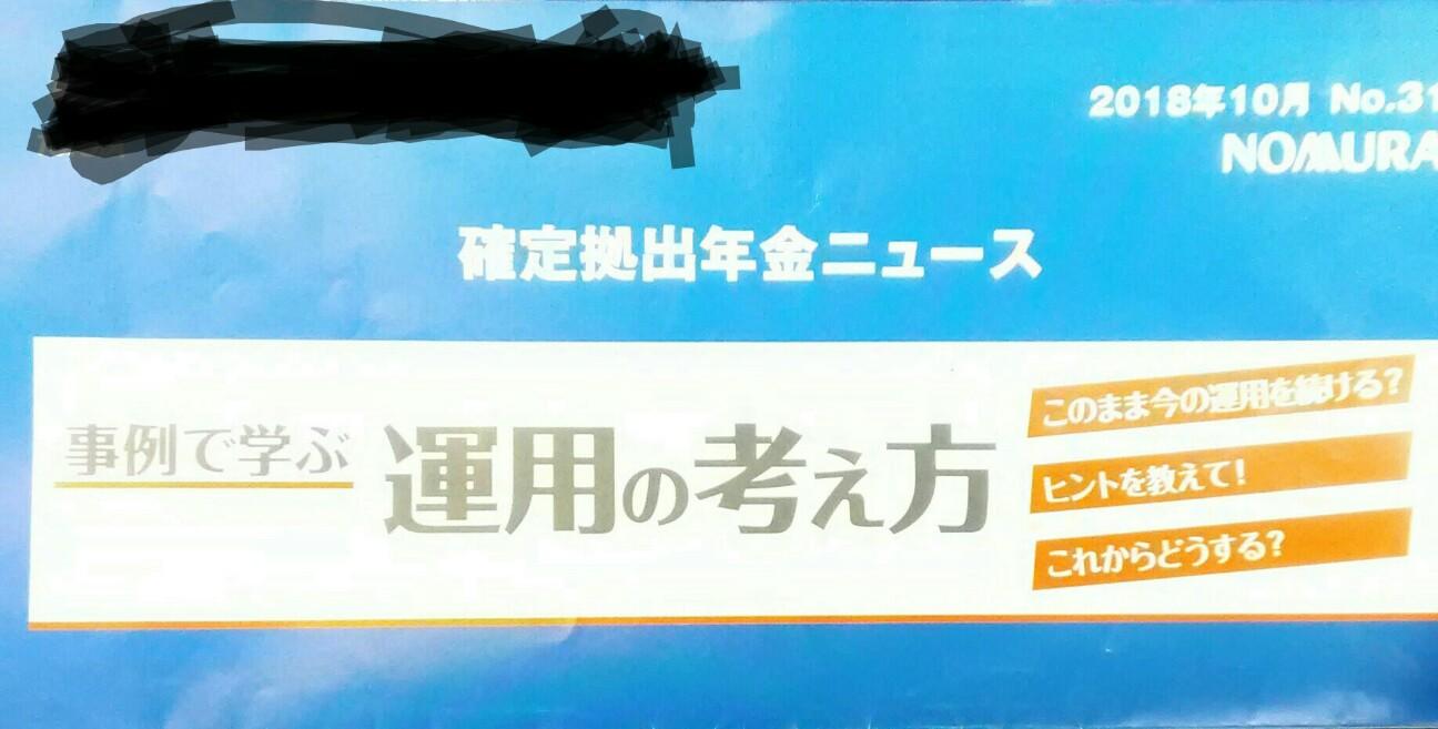 f:id:nobu2394:20181020083752j:plain