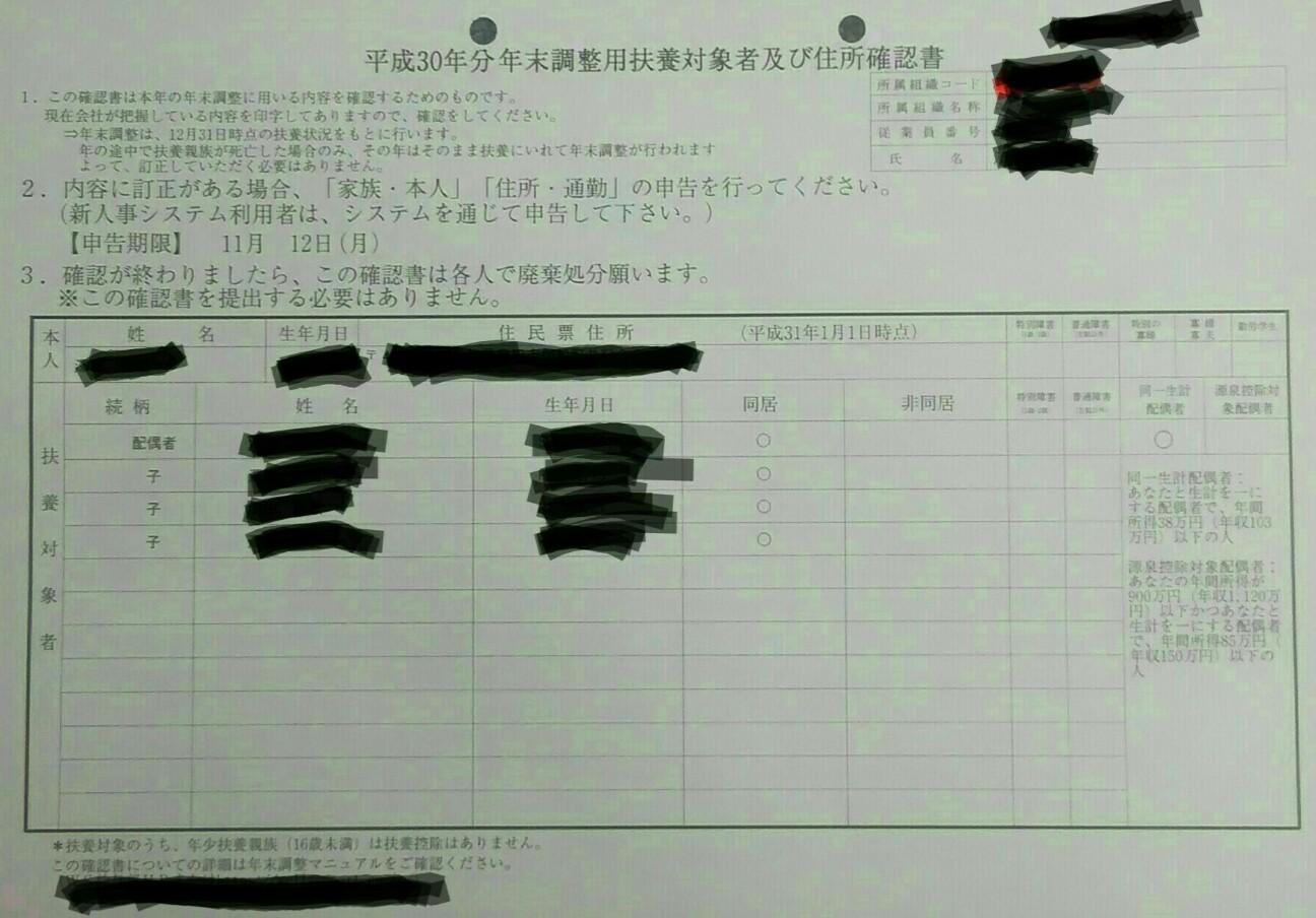 f:id:nobu2394:20181106190236j:plain