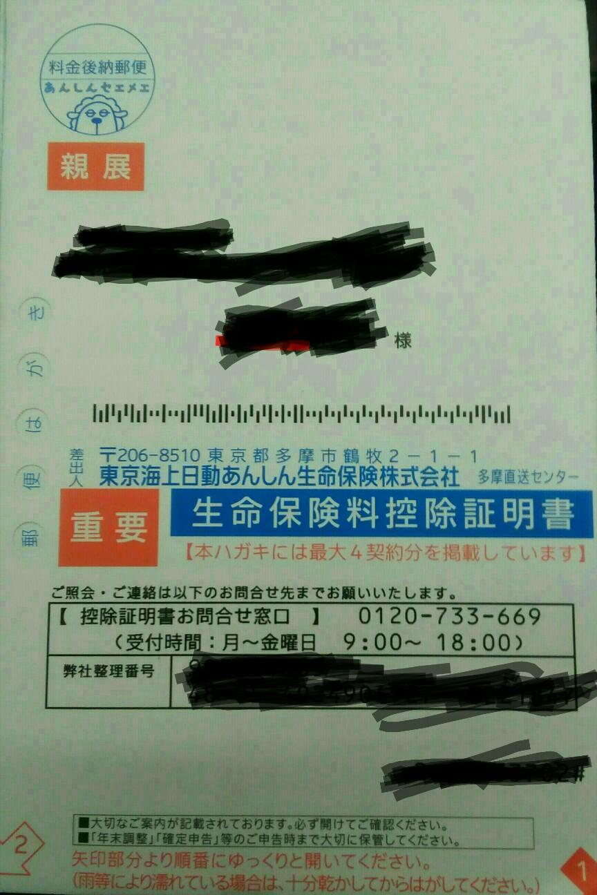 f:id:nobu2394:20181107065908j:plain