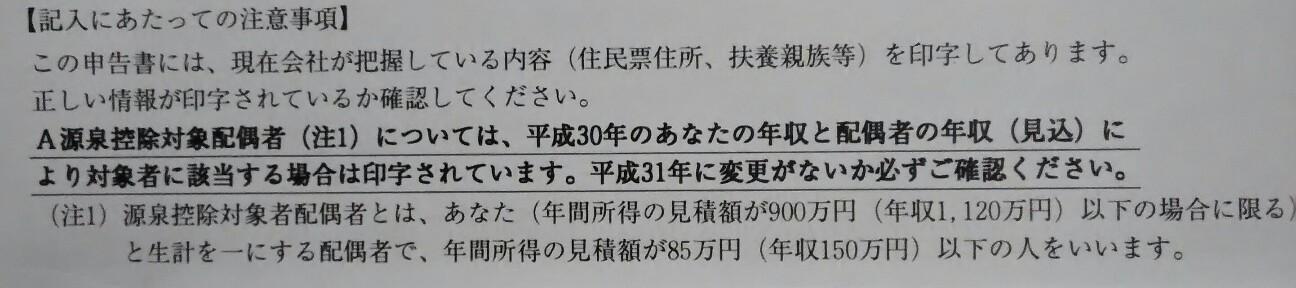 f:id:nobu2394:20181217205428j:plain