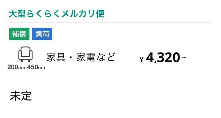 f:id:nobu2394:20190128202615j:plain