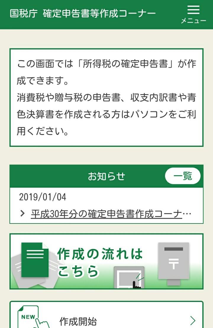 f:id:nobu2394:20190211214608j:plain