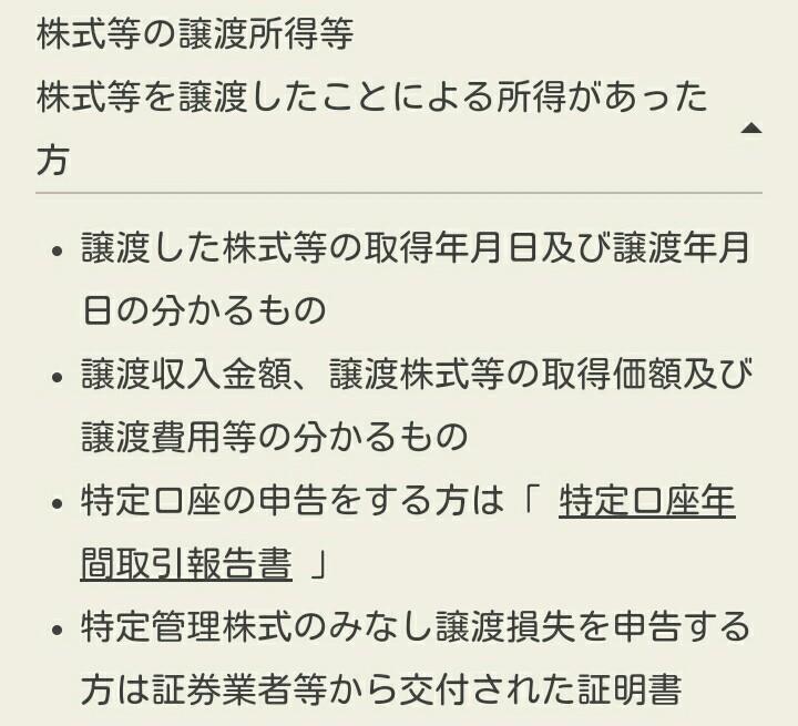f:id:nobu2394:20190212200546j:plain