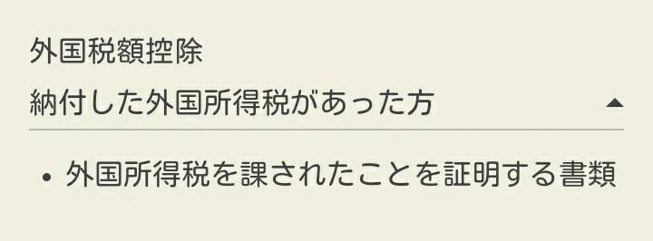 f:id:nobu2394:20190212205237j:plain