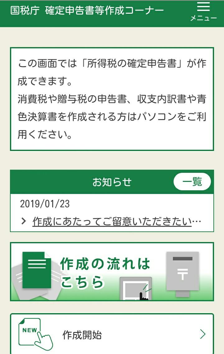f:id:nobu2394:20190213213554j:plain