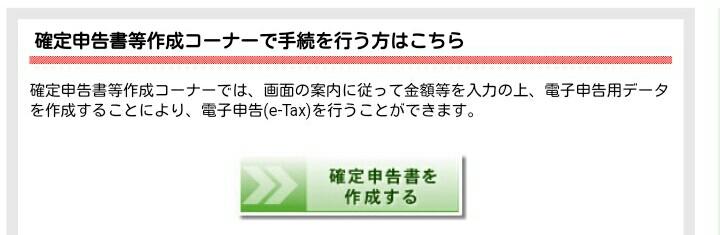 f:id:nobu2394:20190215070945j:plain
