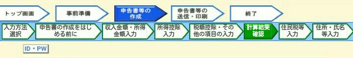 f:id:nobu2394:20190219073527j:plain
