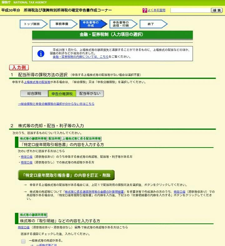 f:id:nobu2394:20190219211035j:plain